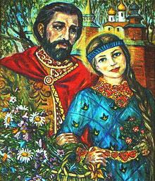 Праздник 8 июля - Всероссийский день семьи, любви и верности