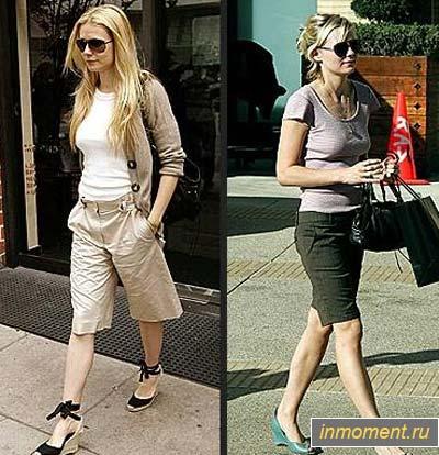 подвернутые брюки и мокасины